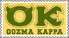 OK Stamp by MidnightKolrath
