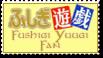 Fushigi Yuugi Fan Stamp by Ranefea