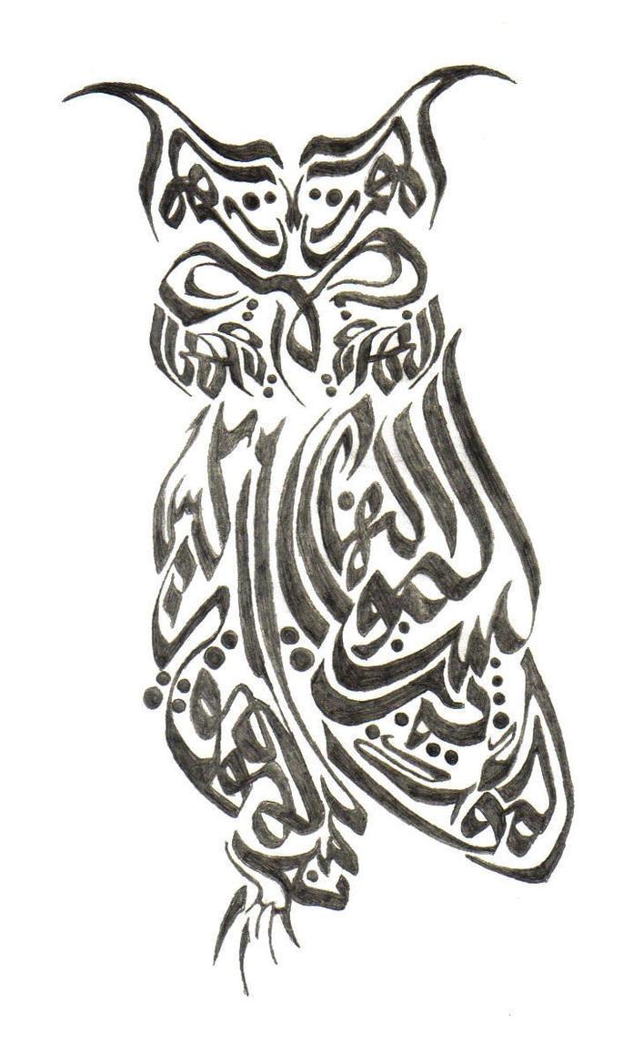 Arabic Calligraphy Owl By Dubsteplife On Deviantart