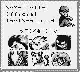 retro trainer ID by psncureberry