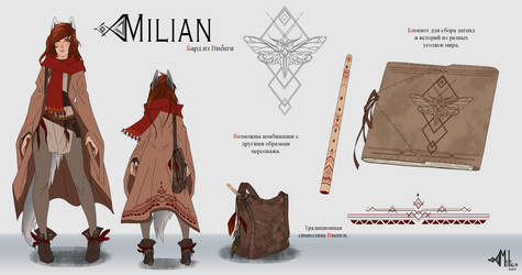 Milian Bard (Ref)