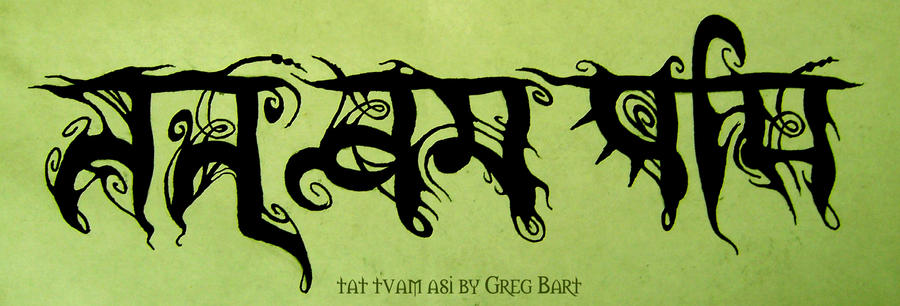 tat tvam asi by ~turance on deviantART