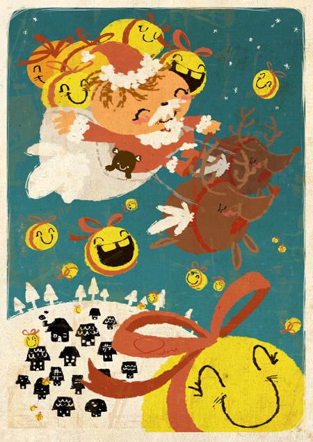Merry Smiley Christmas