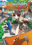 Mangaholix Issue 5