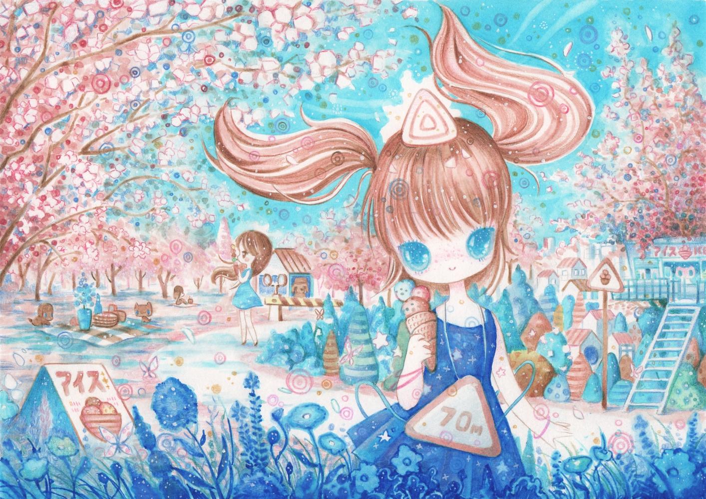 Vanilla Blue
