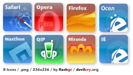 myBrowsers icons by devi-cry