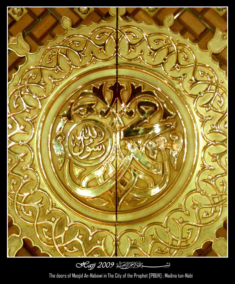 Masjid An-Nabawi Doors by Riaz1555 ...  sc 1 st  Riaz1555 - DeviantArt & Masjid An-Nabawi Doors by Riaz1555 on DeviantArt