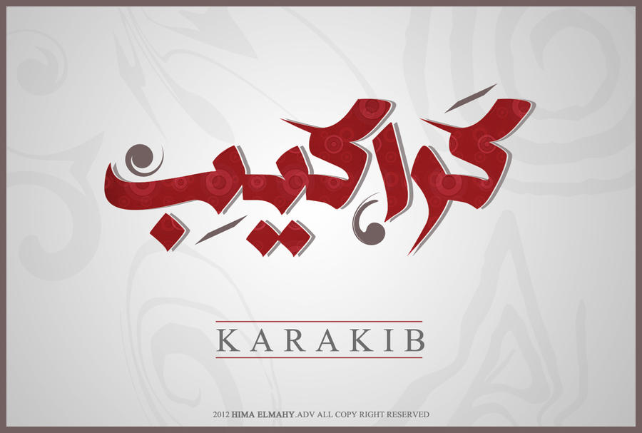 karakib by jooyousef