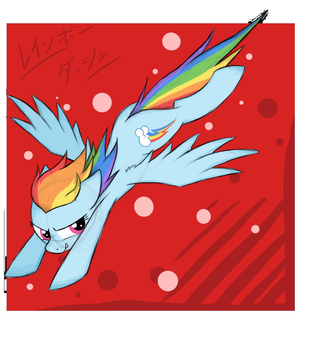 Sketchy Rainbow Dash -Japanese- by Natsu714
