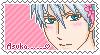 Asuka Stamp by Natsu714