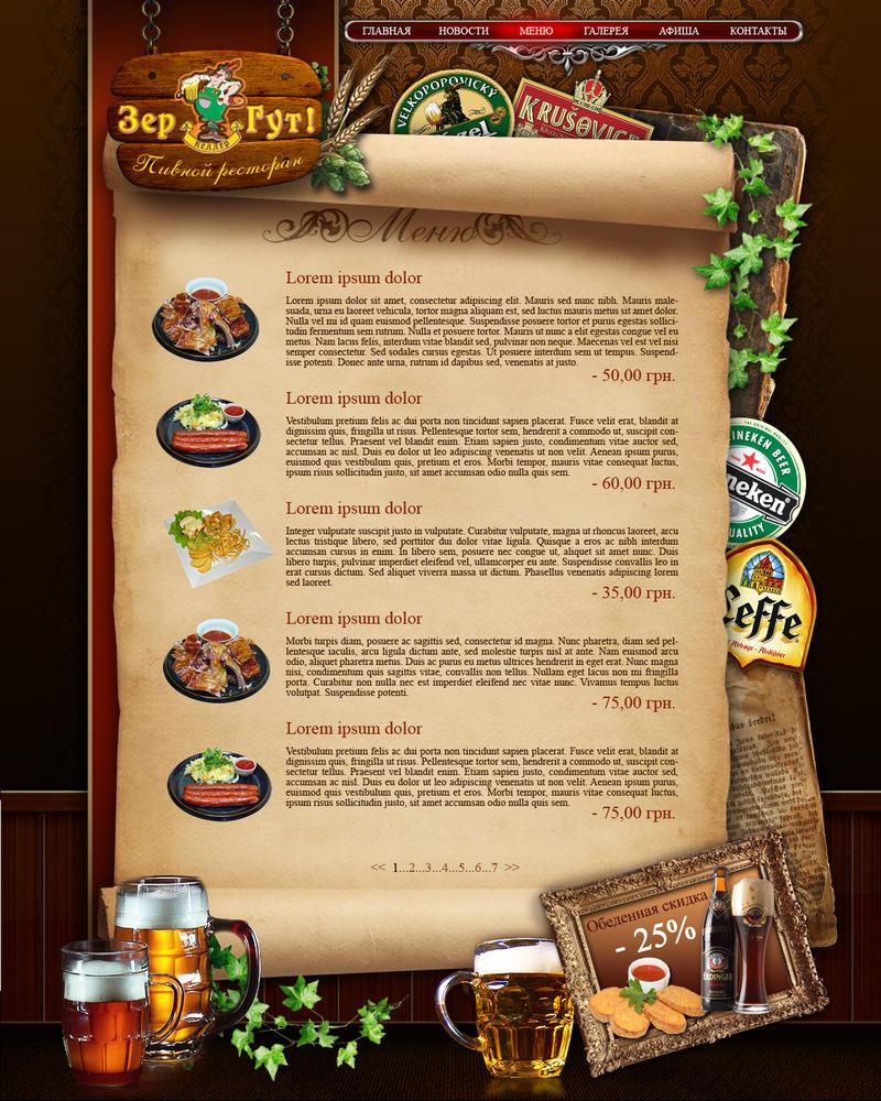 beer menu web template by s quill on deviantart. Black Bedroom Furniture Sets. Home Design Ideas