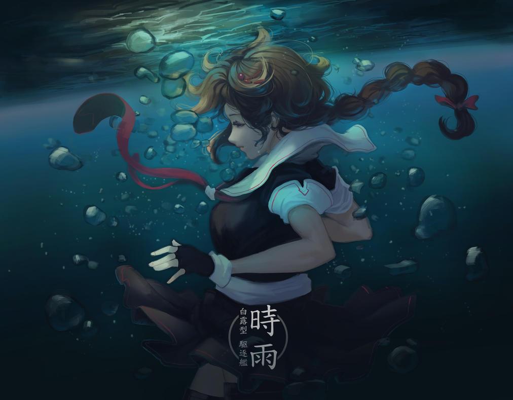 Shigure by softmode