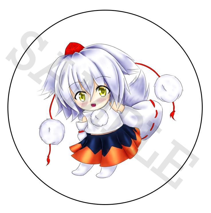 Momiji Badge by Darktrified