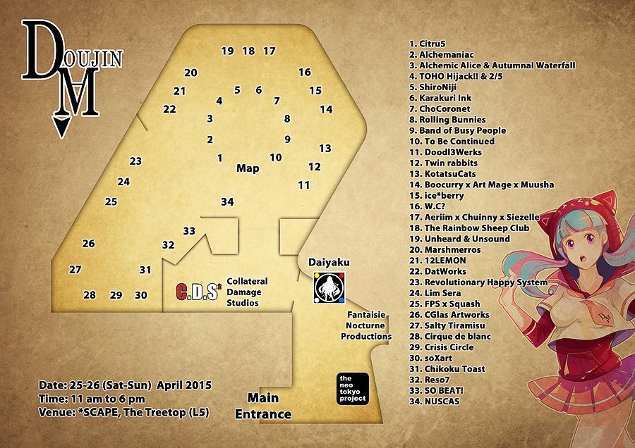 Doujima 2015 map small by Darktrified