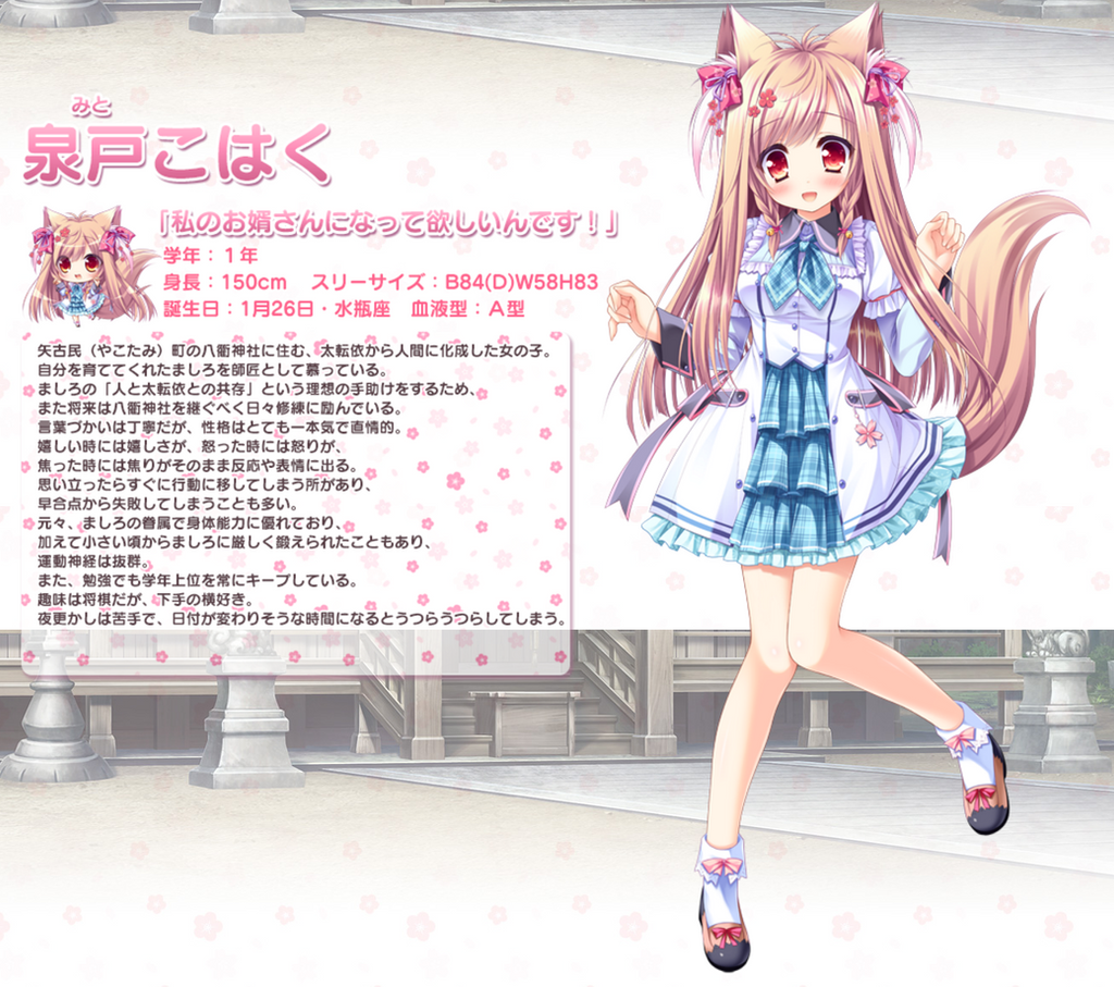 Screencapture-www-lumpofsugar-co-jp-product-tayuta by Darktrified