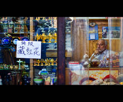 Tea and Spice Shop by MARX77