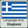 Greek Beginner Stamp by StephaniaArts