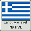 Greek language level native by StephaniaArts