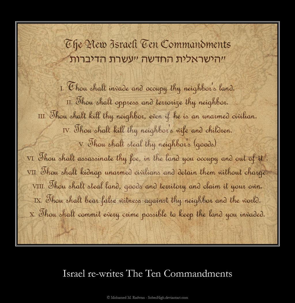 New Israeli Ten Commandments