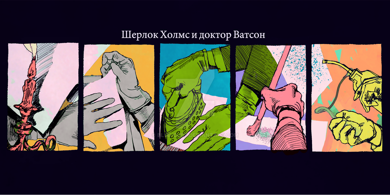 Russian version opening