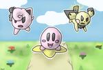 Paper Cute Trio