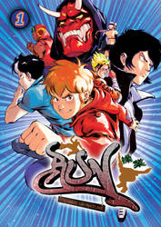 R.u.N. Tankoubon Volume #1 - Kickstarter