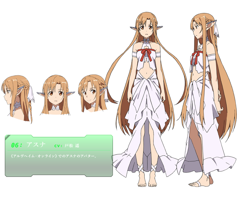 Character Design Side View : Alfheim online asuna render by natalythehedgehog on
