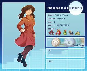 [P-NO application] Tina Miyano Ref