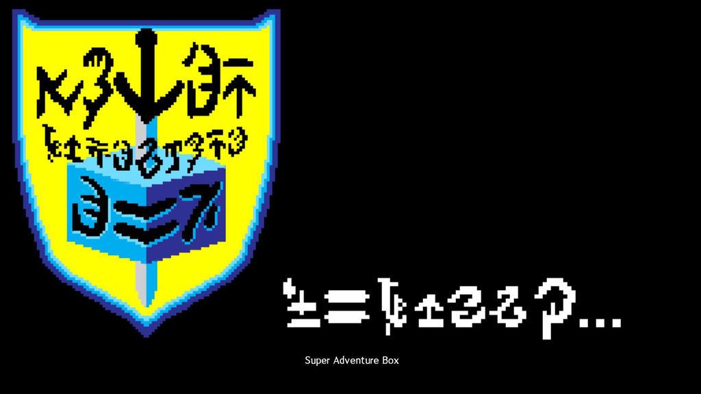 Super Adventure Box!! by caetechevalier