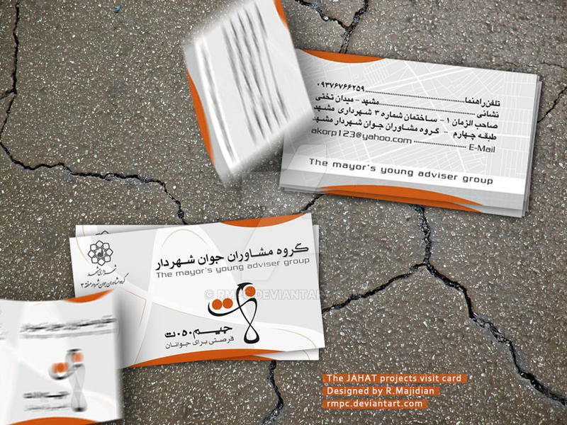 Jahat project's visit card by rmpc