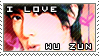 Wu Zun _or Chun_ stamp by Moonstar-Legand