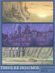 Theos environments 07