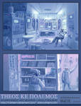 Theos environments 09