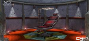 Myst Planetarium Interior Lights On