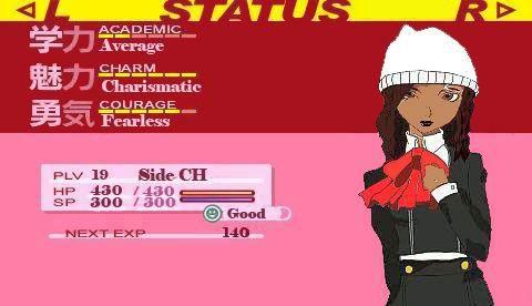 SideCH's Profile Picture