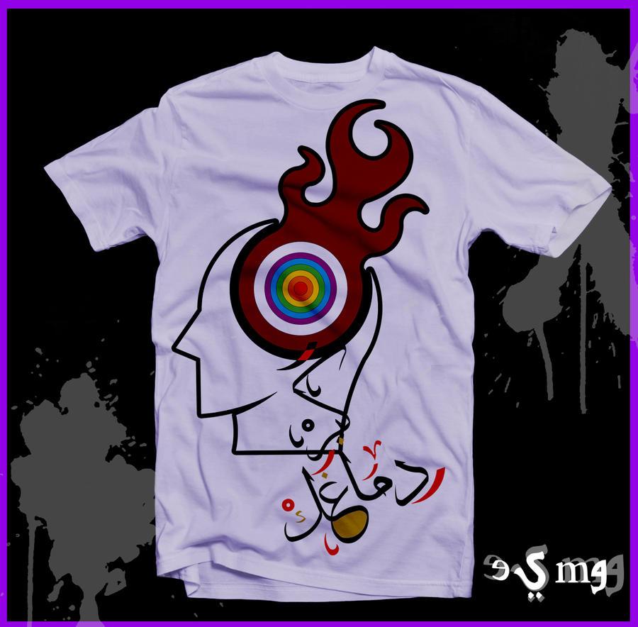 Design t shirt arabic - Arabic T Shirts Think Big By Mostafa The 3rd