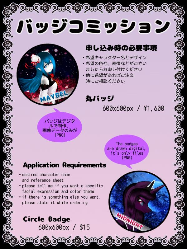 [Commission Info] Character Badge (Digital)