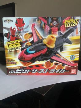 Lupinranger vs. Patranger DX Victory Striker