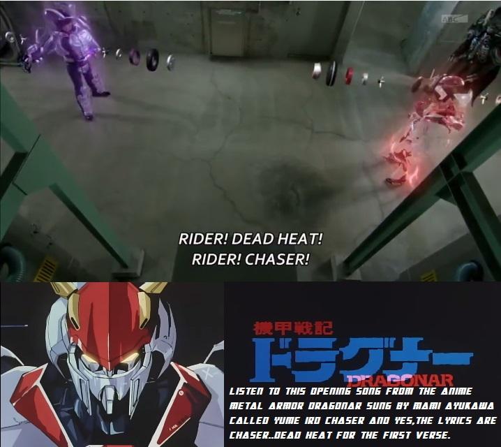 Kamen Rider Drive - Dragonar reference by RyugaSSJ3