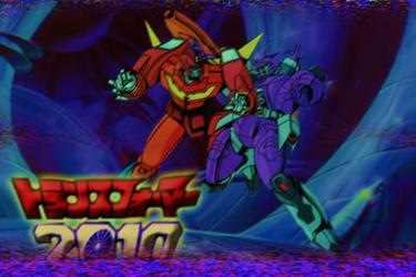 Rodimus vs Galvatron Anime Ver Screenshot by RyugaSSJ3