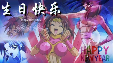 Karin's b-day and a happy new year! by RyugaSSJ3