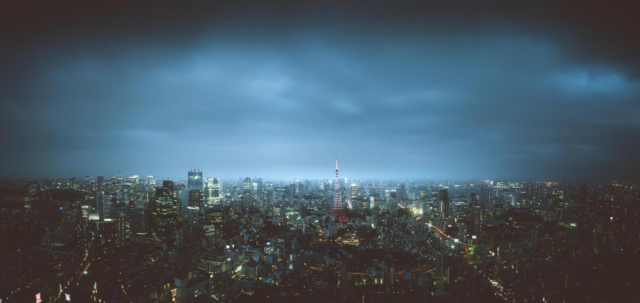 Tokyo Skyline by rawimage