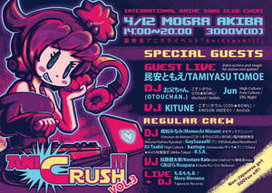 AniCrush!!! Vol.3 Flyer