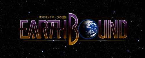 EarthBound Logo Remake