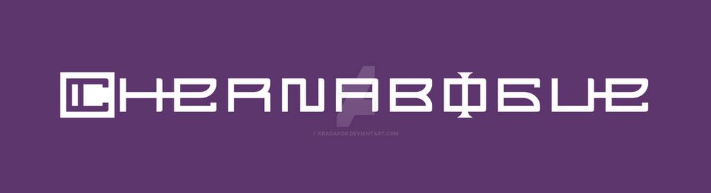 Chernabogue Logo Design by Kradakor