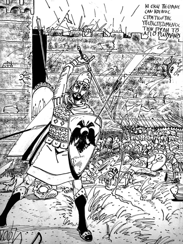 Last Emperor by nikoskap