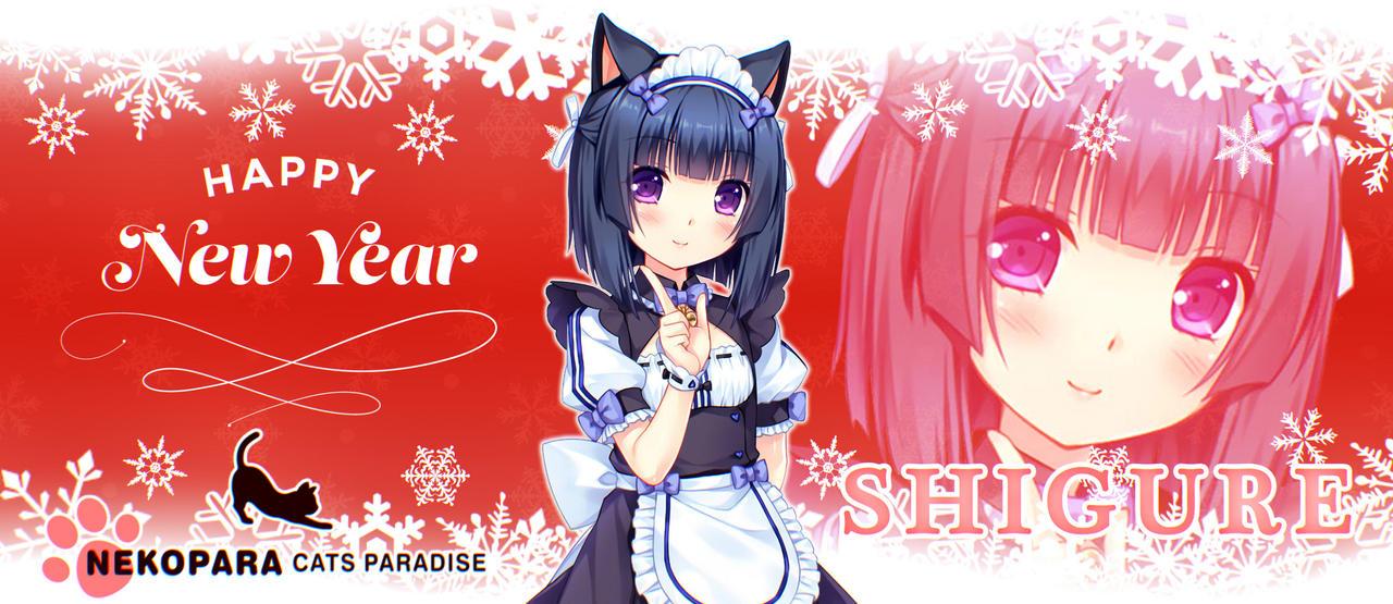 NEKOPARA - SHIGURE (New Year Version) by Seira-Hirano