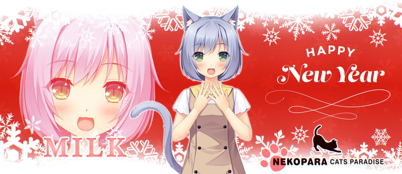 NEKOPARA - MILK (New Year Version) by Seira-Hirano