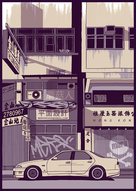 Hong Kong Insane by mers01