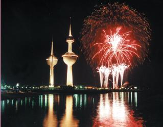 kuwait by gothedess